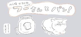 スクリーンショット(2014-12-29 10.48.08 PM)