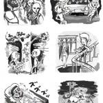 メンズノンノ「真夏の心霊体験」